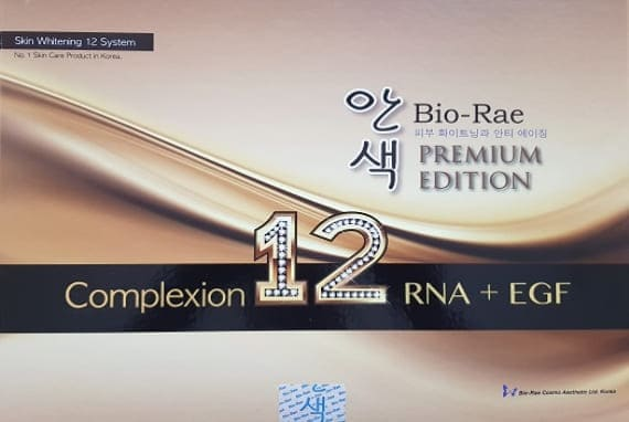 Bio Rae Complexion 12 Skin Whitening Injection