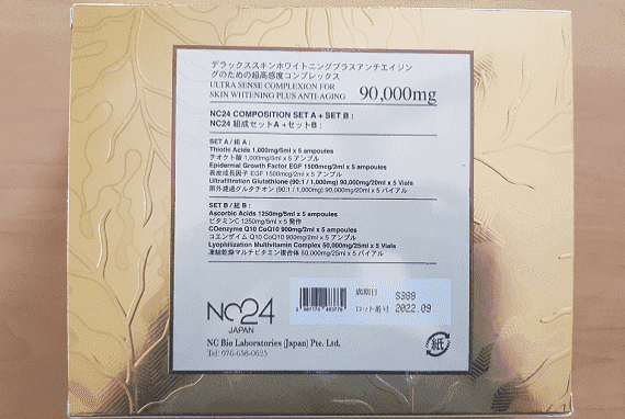 NC 24 Nano Concentrated Pro 90000 Skin Whitening Injection