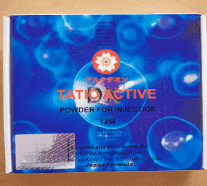 Tatio active DX 12g Glutathione 5 Session Skin Whitening Injection